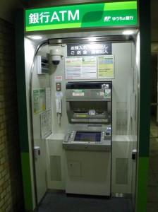 JP ATM